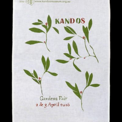 tea-towel-gardens-fair-sml